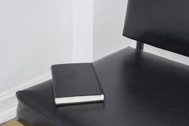 12. Książka, 2015,papier, skóra, 20,5x14 cm_fot_tytus szabelski